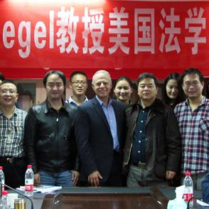 New England Law Professor David Siegel Visits China to Discuss Wrongful Convictions, Plea Bargaining, and More